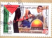 Mohammed al-Dura stamp