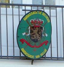 Seal of the Belgian embassy