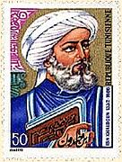 Ibn Khaldun