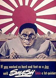 Work as Hard as a Jap