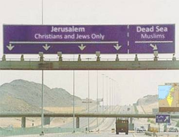 The Jerusalem highway