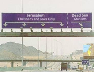 The Jerusalem highway