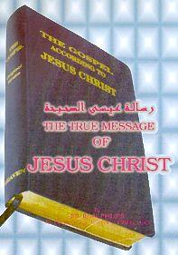 The Muslim Jesus
