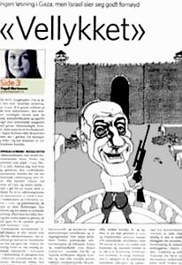 Ehud Olmert as a Nazi commander