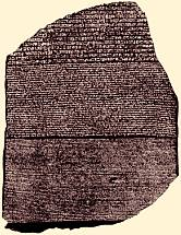 The Rosetta Stone