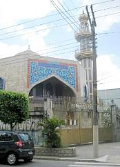 Mosque in São Paulo