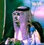 Saudi poet