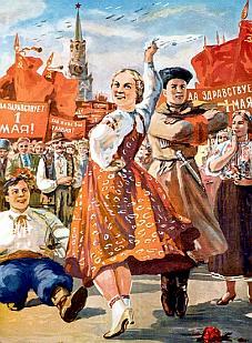 Soviet dancing