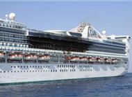 The Star Princess after the fire