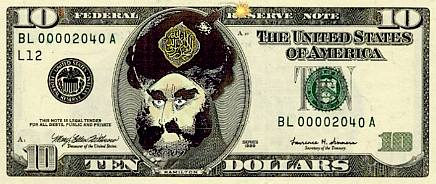 Ten dollar jihad