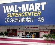 Wal-Mart saves the day