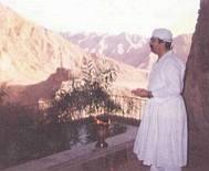 Yezd Zoroastrian
