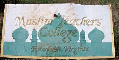 Muslim Teachers College