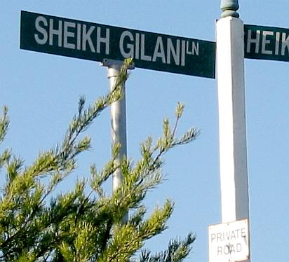 Sheikh Gilani Lane