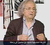 Ali Ahmad Said Asbar, a.k.a. Adonis