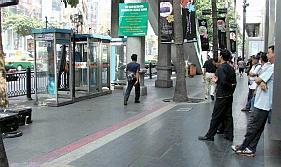 Phone booth bomb