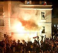 US embassy in Belgrade