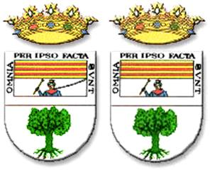 Boabdil on the coats of arms: before and after