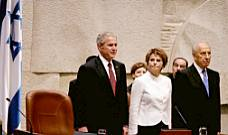 George W. Bush at the Knesset