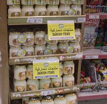 Saudi Boycott