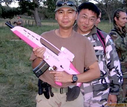 Hello Kitty gun