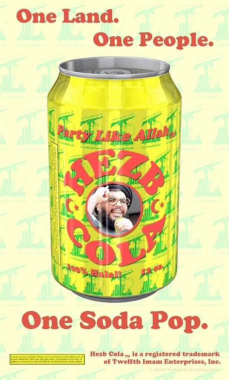 Hezb Cola: Party Like Allah!