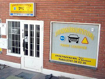 The Jihad Driving School