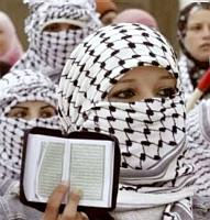 The Koran and the keffiyeh