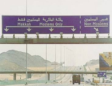 The highway to Makkah