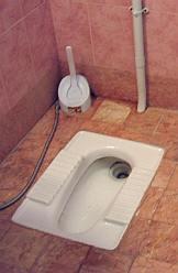 Muslim toilet