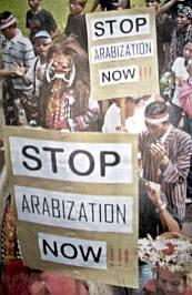 Stop Arabization Now !!!