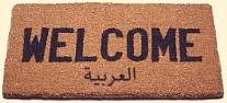 Welcome, terrorists!